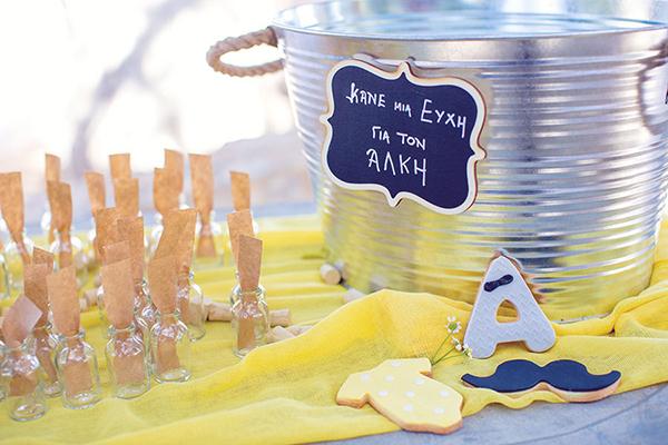 βαπτιση-με-κιτρινο-χρωμα (4)