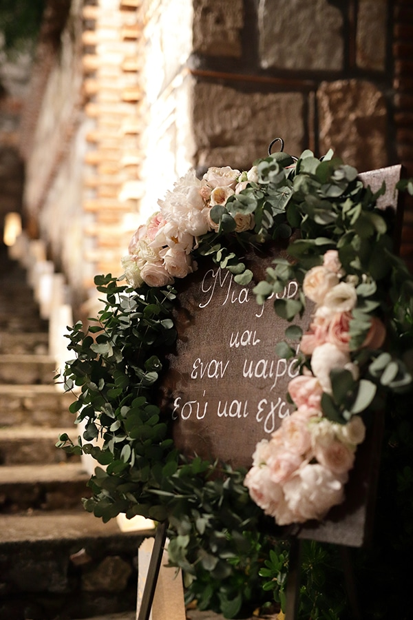 beautiful-summer-wedding-chalkida_21